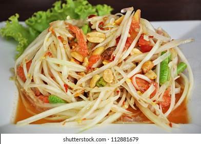 Thai papaya salad or Somtam