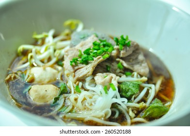Thai pork noodles (Namtok noodles)