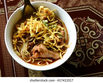 Thai spicy food, Egg noodle in chicken curry or name in thai is khao soi kai