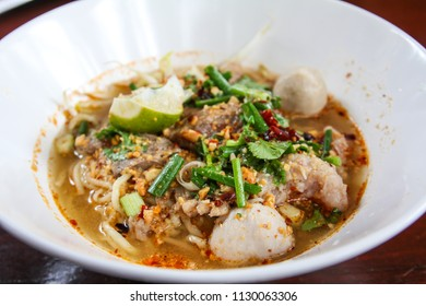 Thai Spicy Noodle ,Tom Yum with pork ,Thai food.