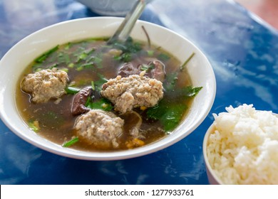 Thai Style Clear Soup with Congealed pork blood with rice