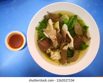 Thai Style Clear Soup with pork blood