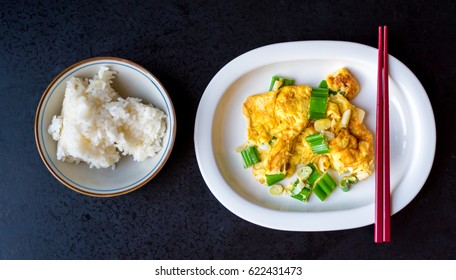 Thai style omelet mixed with Japanese onion  bunch serve with Japanese rice