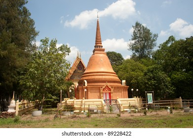Thai style pagoda in temple .