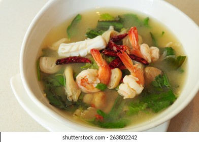 Thai style spicy seafood Tomyum soup