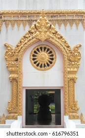 Thai Temple Doors