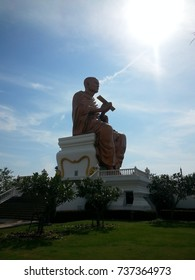 Thai temple name Watbod