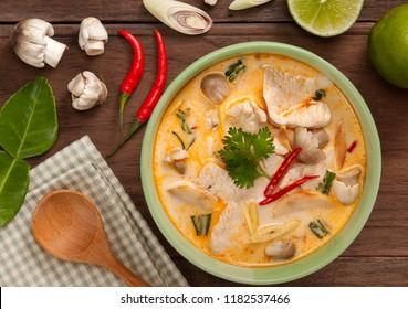 Thai tom Kha Gai, Thai soup with chicken and coconut milk