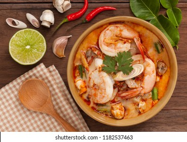 Thai tom yum soup, Thai soup with Shrimp, coconut milk and curry.