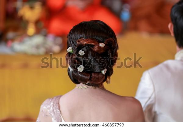 Thai Wedding Hairstyle Stock Photo Edit Now 460857799