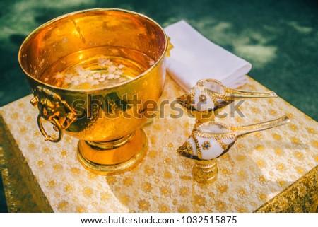 Thai Wedding Holy Water Golden Bowl Stock Photo Edit Now