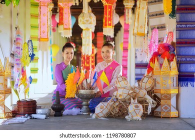 Thai Woman In Traditional Costume Of  NorthThailand ,Chiangmai Thailand