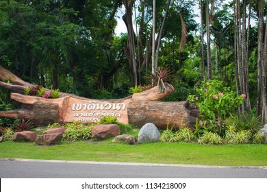 Thailand - 15 July 2018 : Dusit Zoo or Khoa Din Park is a zoo in Bangkok, Thailand.