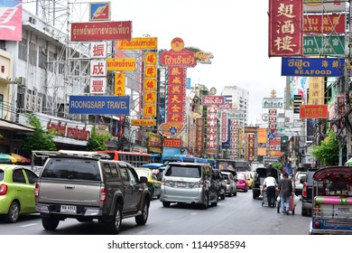 ฺBangkok , Thailand - 28 July 2018 : The atmosphere of Bangkok China town.