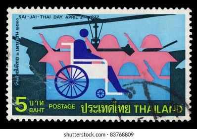 THAILAND - CIRCA 1977: A stamp printed in Thailand shows Sai-Jai-Thai Day April 2nd, 1977, circa 1977