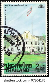 THAILAND - CIRCA 1992: Centenary Of The Ministry Of Education stamp print in Thailand show The Ministry Of Education Buliding ,Bangkok, Thailand, circa 1992