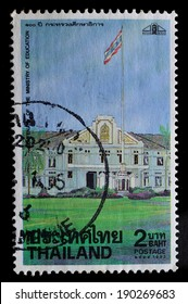 THAILAND - CIRCA 1992 : A stamp printed in Thailand shows The ministry of education of Thailand, circa 1992