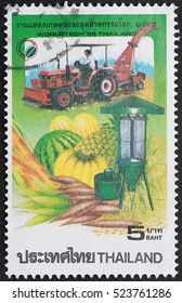 THAILAND - CIRCA 1995: A stamp printed by Thailand, shows image of food, worldtech' 95 thailand, circa 1995