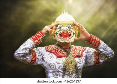 Thailand culture Dancing art in masked Khon hanuman that high classical of dance in Siam Bangkok thai ,india,cambodia asia story show