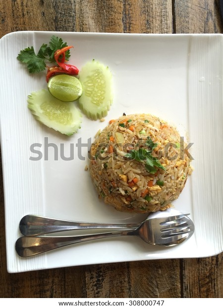 Thailand fire rice.