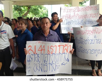 Thailand, July 26, 2016 Editorial - Tobacco farmers protest against the return of agricultural land - a protest walk from tobacco farmers. To combat reclaim space in the cultivation of tobacco.