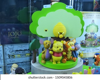 Thailand -October 24, 2018 : Winny the Pooh Figures Gallery Cartoon character, Mega Plaza Wangburapa of  Bangkok, Toy Market,  Figures character, Japan Cartoon Character.