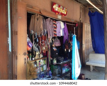 THAILAND, PHICHIT - MAY 20, 2018 : An old retail shop in Phichit province of Thailand that sell clothes and etc., and also many retail shops in Thailand are affected from sluggish economy.