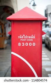 Thailand post box, phuket
