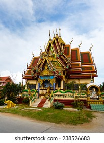 Thailand, Samui -  December 14, 2014: excursion to the temple of Wat Plai Laem on the island Samui