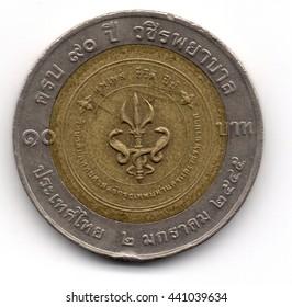 thailand ten baht coin anniversary