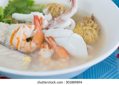 Thai-style seafood boiled rice