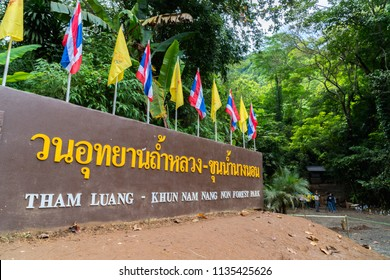 Tham Luang - Khun Nam Nang Non Forest Park, Thailand cave rescue, involved the rescue of members of a junior football team trapped in a cave in the Chiang Rai Province of Thailand.