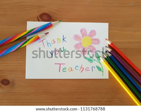 Thank You Note Teacher Colored Pencils Stock Photo Edit Now