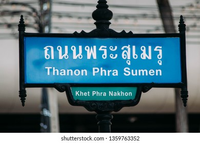 Thanon Phra Suman sign Thailand sign old sign for tourism