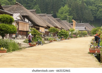 Thatched roof houses. Fukushima,Japan.