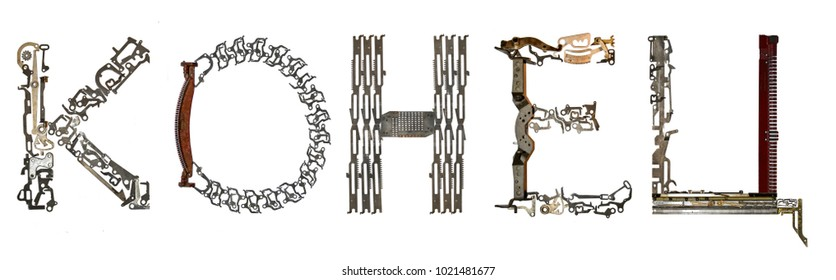 `The end` word in russian assembled from metallic parts, isolated on white
