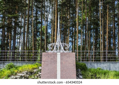 The monument on the border of Europe and Asia near Pervouralsk, Sverdlovsk oblast, Russia