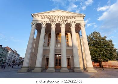 Theater building in Subotica, Serbia