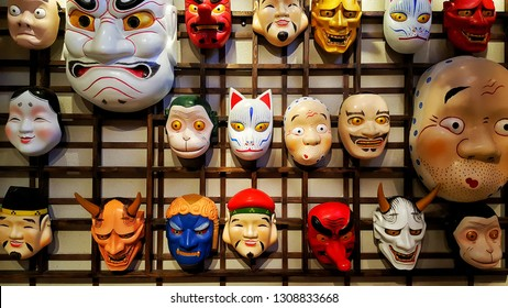 ็Traditional theater Japanese kabuki  masks display on wooden and white wall background. Sriracha, Chonburi THAILAND Dec 18, 2018:
