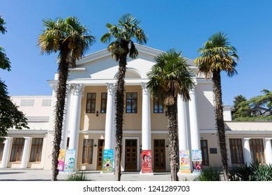 Theater named after A.P. Chekhov in Yalta. Crimea. Founded in 1883. May 2018