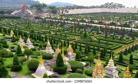 Jardin Botanique Tropical Images Stock Photos Vectors Shutterstock