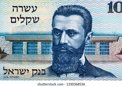Theodor Herzl portrait on old Israeli 10 shekel banknote, Israel money. One of the founders of Zionism. Close Up UNC Uncirculated - Collection
