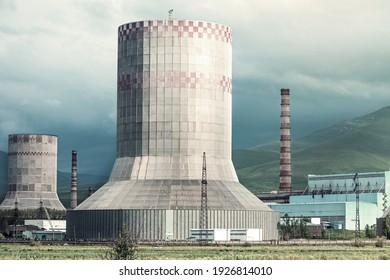 Thermal Power Plant in Republic of Armenia