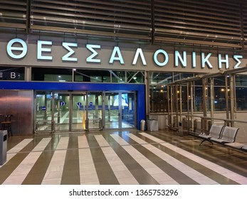 THESSALONIKI, GRECE - APRIL 11, 2019: THESSALONIKI airport inside view with aquipment and data screens