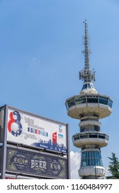 Thessaloniki, Greece - August 12 2018: Entrance to 83rd International fair. 83rd Thessaloniki International Fair takes place from 8 to 16 September 2018. USA is the honored country this year.