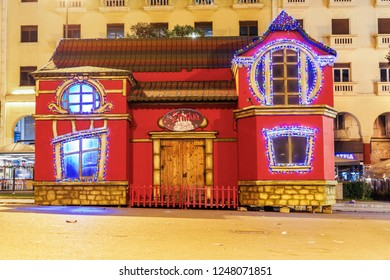 Thessaloniki, Greece - December 02 2018: Christmas decorations at Aristotelous square.Night view of festive installments at the main city square.