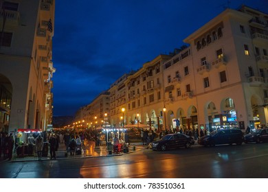 THESSALONIKI - GREECE, DECEMBER 2017: Christmas Atmosphere in the decorated Aristotelous Square. Thessaloniki is the 2nd largest city in Greece and one of the top tourist destinations worldwide.