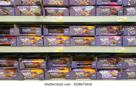 THESSALONIKI, GREECE - February 19, 2018: Milka Chocolate for sale in the supermarket. Milka is a brand of chocolate confection which originated in Switzerland in 1901.