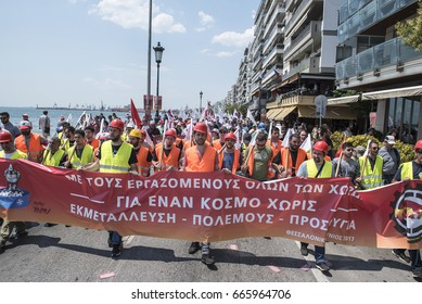 Thessaloniki, Greece - June 24, 2017. Members of All-Workers Militant Front trade union, march and shout slogans during an anti-imperialism protest at the northern Greek city of Thessaloniki.