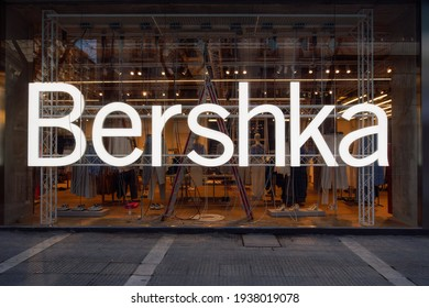 Thessaloniki, Greece - March 13 2021: Bershka retailer store exterior with logo. Spanish clothes and accessories brand owned by Inditex, trading worldwide store view with clothing at Tsimiski street.